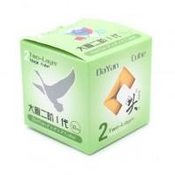 Dayan Zhanchi 50mm 2 x 2 stickerless. 2 x 2 x 2 Solid decals.