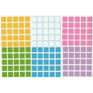 5x5 Stickers Light Set. Magic Cube Replacement