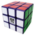 Moyu Weilong 3x3x3 Magic Cube. Purple Base