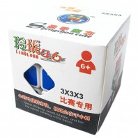 Shengshou Linglong 46mm Mini 3x3x3 White Base