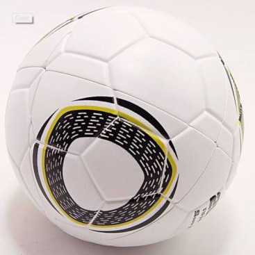 Jabulaini 2x2 Ball. World Cup 2014 Magic Sphere