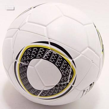Jabulaini 2x2 Ball. World Cup 2014  Magic Sphere