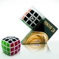 V-Cube 3b Pillow Magic Cube. White Base