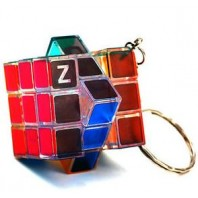 Luminale 3x3 Keychain