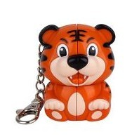 YUXIN TIGER KEY