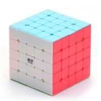 QiYi Qizeng 5x5x5