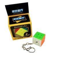 QIYI KEY RING MINI 3X3