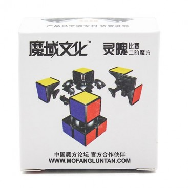 Moyu Lingpo 2x2x2 Magic Cube. White Base