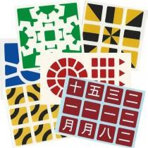 Stickers Especiais
