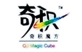 QJ Cube
