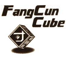 FangCun