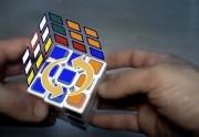 Cubo de Realidad Aumentada